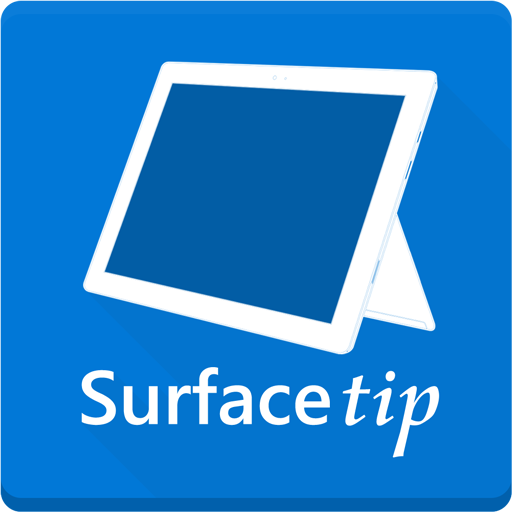 Microsoft update Surface Tools for IT to Support new Surface